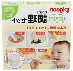Pigeon cooking set for baby food from Japan