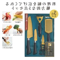 Marutatsu 5set knives Cooking Kitchen Chef Carving cleaver s