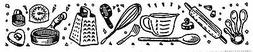 Unmounted Rubber Stamp, Kitchen, Utensils, Cooks Border, Coo