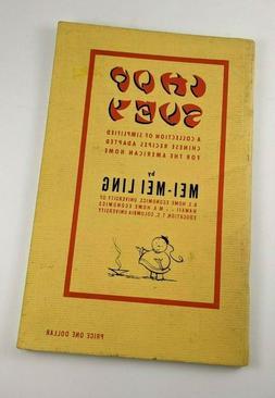 Vintage Chinese Recipe Book CHOP SUEY Mei-Mei Ling Honolulu